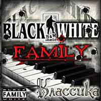 Black & White Family - Классика