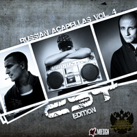 Russian Acapellas vol. 4 - Сэт Edition