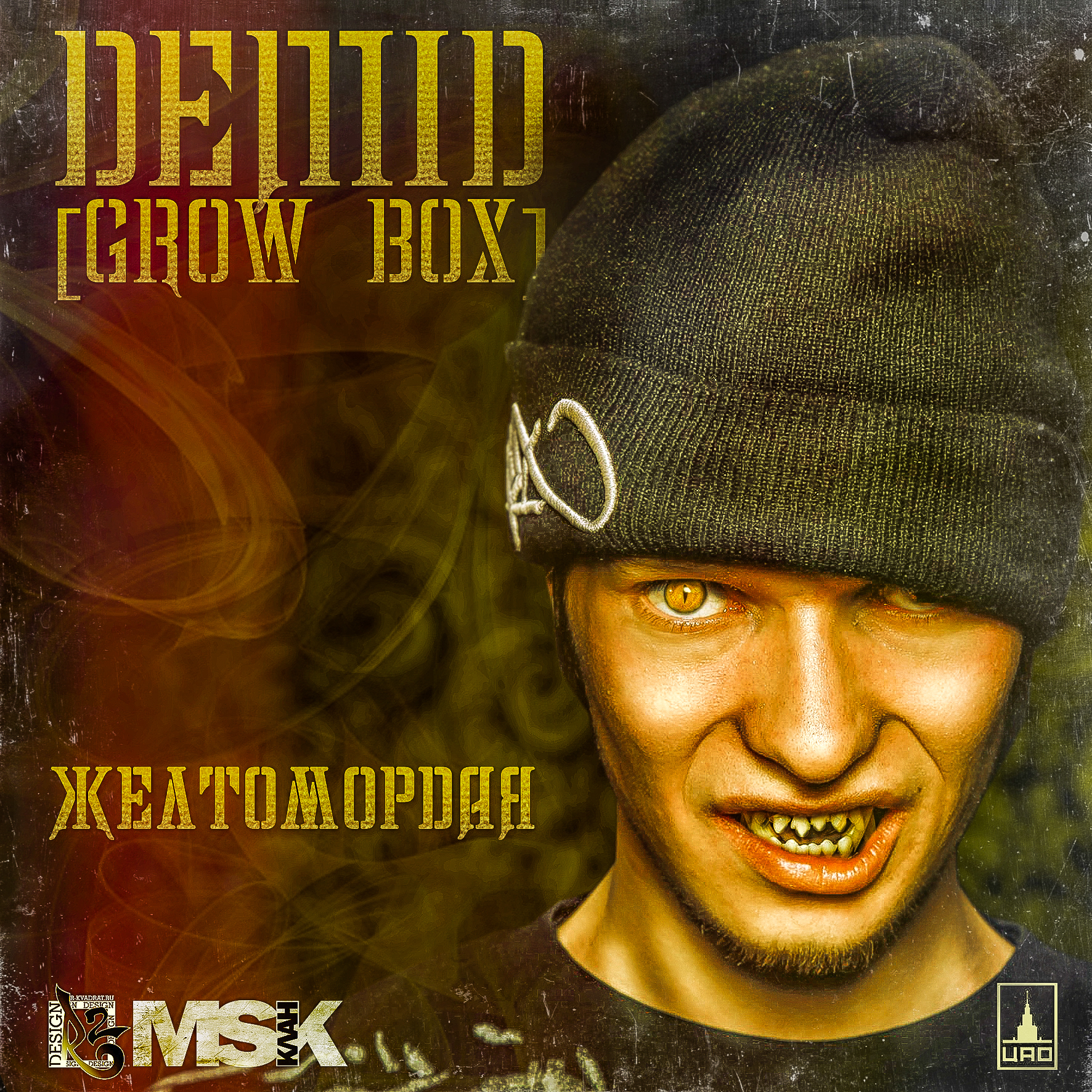 Demid [Grow Box] - Желтомордая